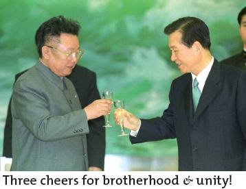 Three cheers for brotherhood & unity!