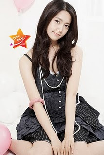 Yoona - Innisfree Day