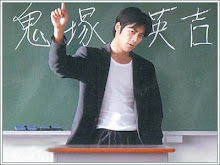 ingt ko GREAT TEACHER ONIZUKA kew??