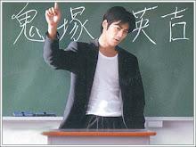 ingt ko GREAT TEACHER ONIZUKA kew??