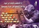 قاطع منتج تنقذ مسلم