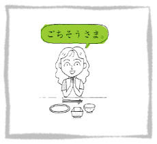 Vignetta Gochisoosama