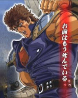 Hokuto no Ken Fighting per PS2