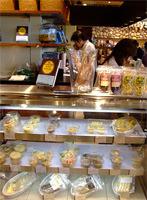 Negozio di cibo per cani a Roppongi