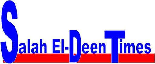Salah El-Deen Times
