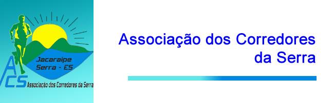 Associação dos Corredores da Serra
