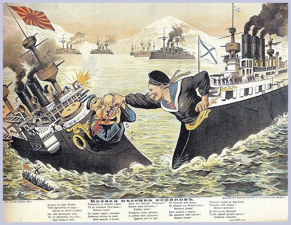 how far was the russo japanese war After the sino-japanese war, china found itself indebted to russia, who had   russia's military was far larger, better armed (the russian army had machine.