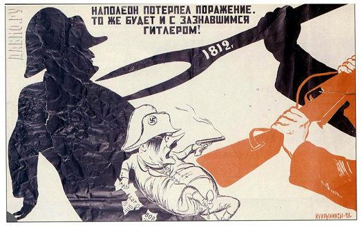 world war i propaganda images. world war 1 propaganda posters