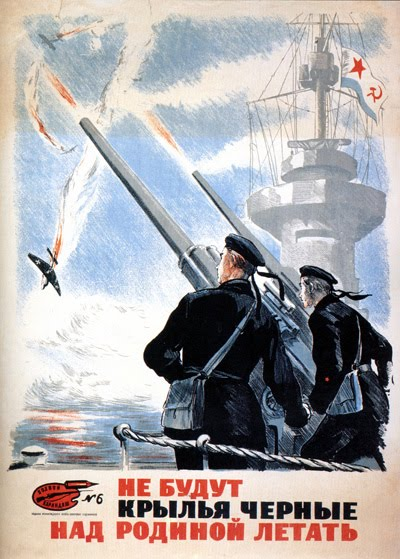 world war 1 propaganda posters war. world war 1 propaganda posters