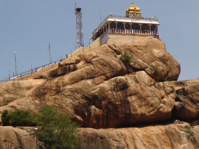 Rock Fort Temple-Trichy