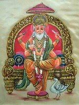 Vishwakarma Pooja