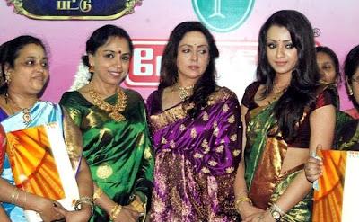 Trisha, Hemamalini and Sudharaghunathan in Pothys
