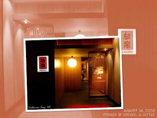 Miraku Restaurant @ G Hotel