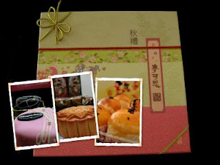 Mooncake Collage