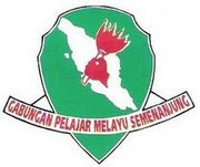 Gabungan Pelajar Melayu Semenanjung