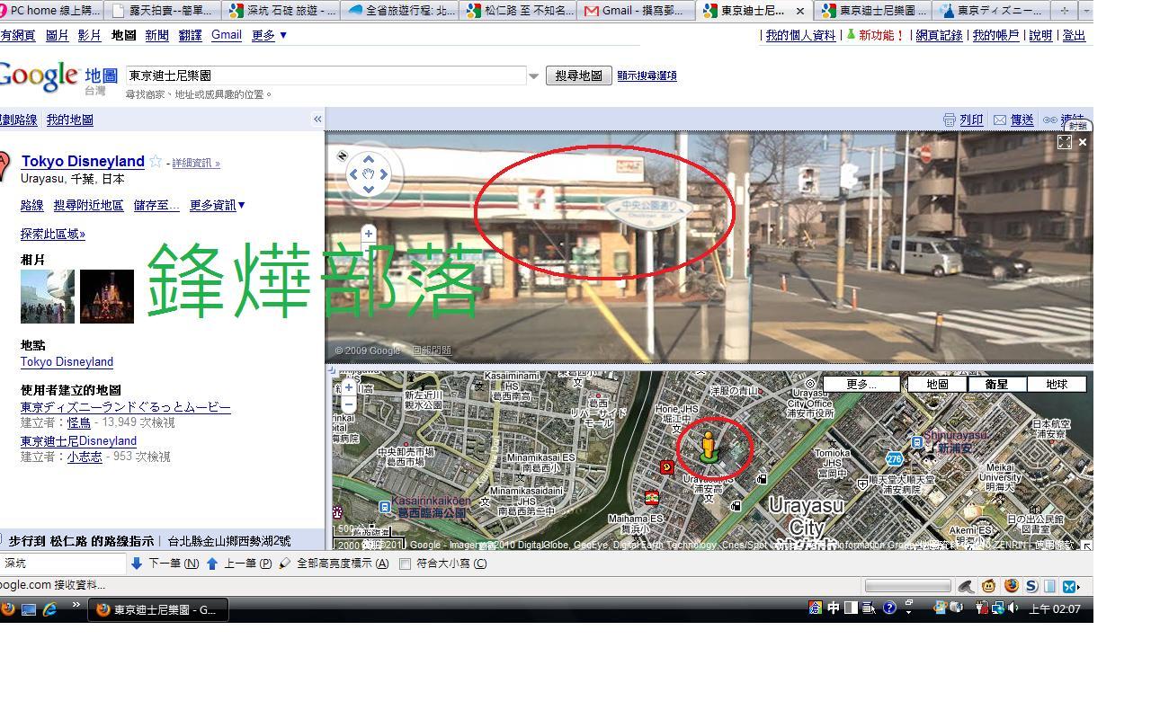http://3.bp.blogspot.com/_YahEQlQy0Zg/S-WqgvKxY5I/AAAAAAAAPVo/YP0tYi9kKJw/s1600/google_map_1.jpg