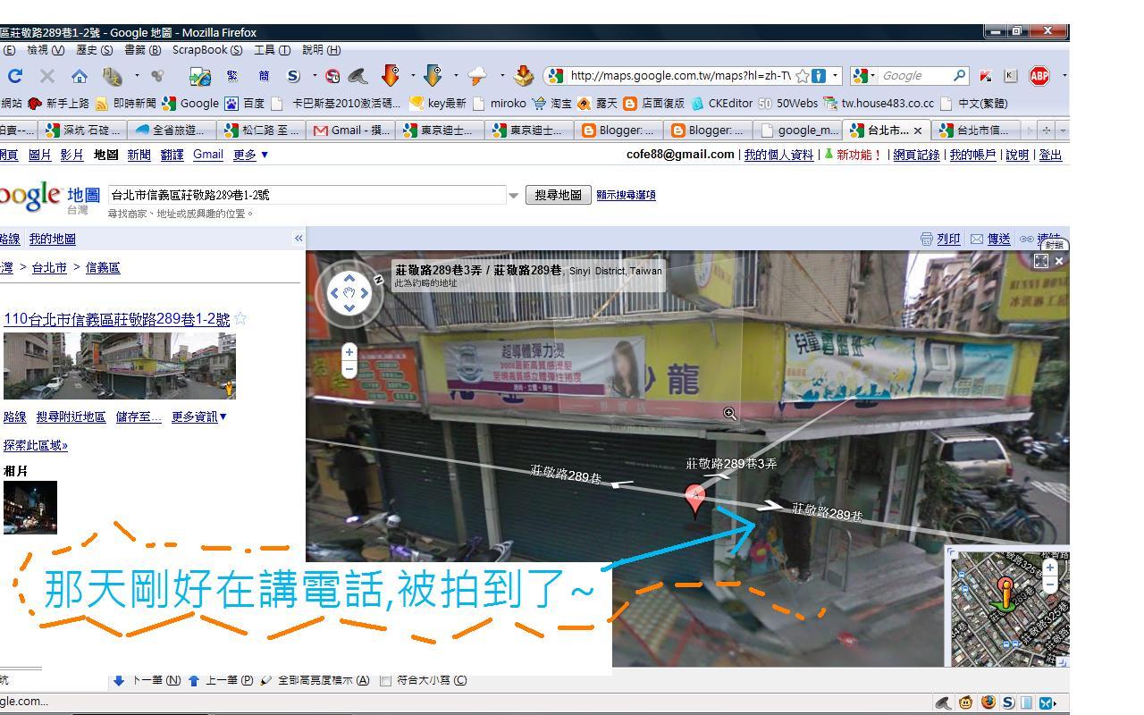 http://3.bp.blogspot.com/_YahEQlQy0Zg/S-WwANSLzxI/AAAAAAAAPWA/Qu1CwyPrsR0/s1600/google_map_4.jpg