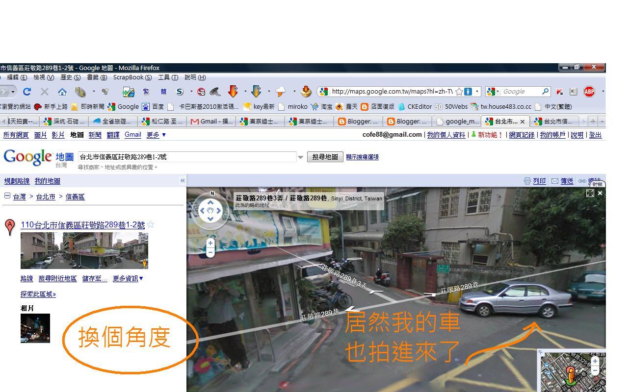 http://3.bp.blogspot.com/_YahEQlQy0Zg/S-WwHN-ng-I/AAAAAAAAPWI/d8NDZfh96cc/s1600/google_map_5.jpg