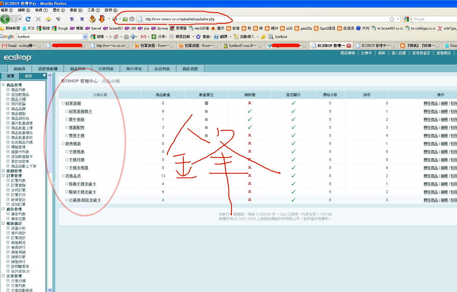 http://3.bp.blogspot.com/_YahEQlQy0Zg/TBX_sps1wMI/AAAAAAAAPXY/B-N9ge1cL-s/s1600/web22ok.jpg