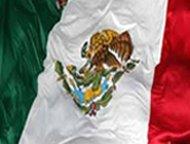 Blog Hecho en México!!, 100% Mexicano!!