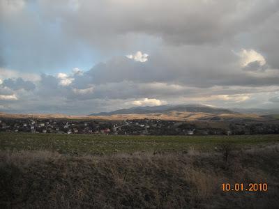 Село Расник