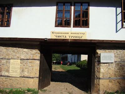 Входна порта на Етрополски манастир