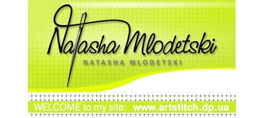 Mlodetski Natasha
