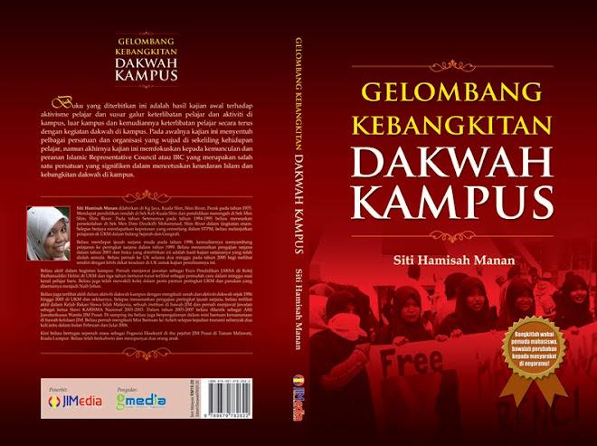 Buku Pertama Ummu Anis : Harga RM18 + Pos Express RM4.50
