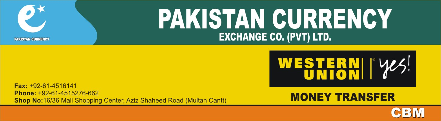 Forex exchange companies in pakistan
