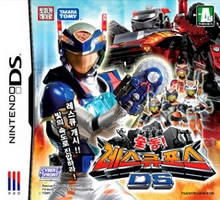 Tomicar Hero Rescue Force DS