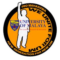 Pro Mahasiswa U.M