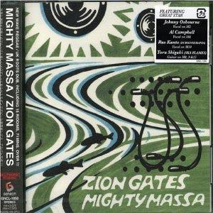 Mighty Massa - Zion High / Zion Gates