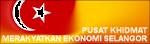 Merakyatkan Ekonomi Selangor