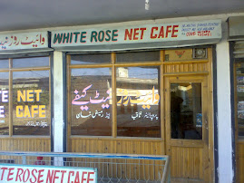 WHITE ROSE NET CAFE