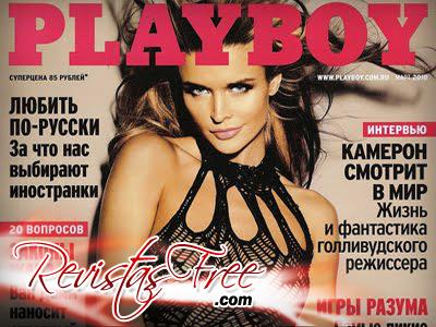 pleyboy-zhurnal-foto-modeley