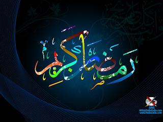 Islamicwallpaperbyborhaniceblogspot - Best New Islamic Wallpapers