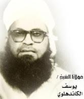Hayatus Sahabah.