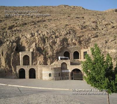 Cave Katale khour