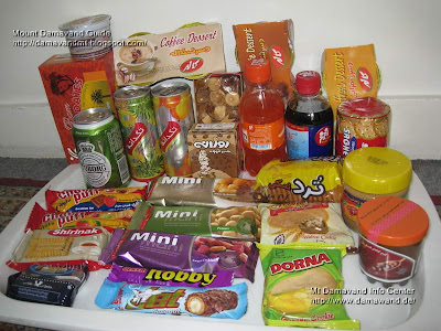 Mt. Damavand Climbing Food