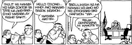 Pugad Baboy March 15, 2010