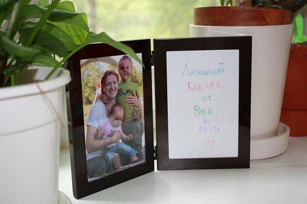 Подарки для прабабушки на день рождения 48