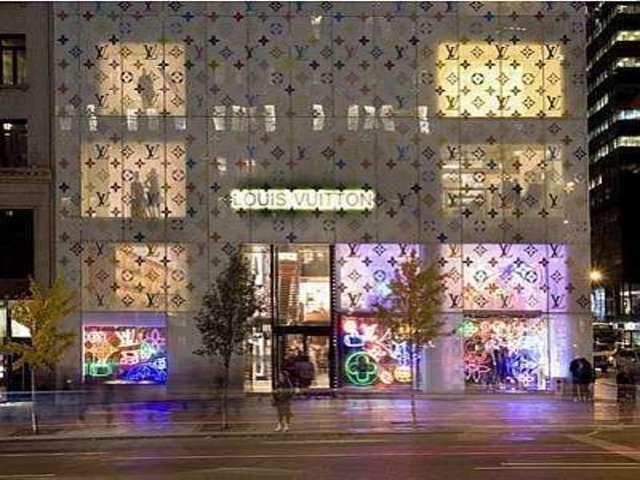 Loja Louis Vuitton em New York...maravilhosa...