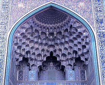 islamic architecture comparison Terry allen, islamic architecture: an introductory bibliography cambridge,   architecture of the vestibule has been compared to that of the mausoleum of.
