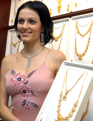 Labels: Yana Gupta