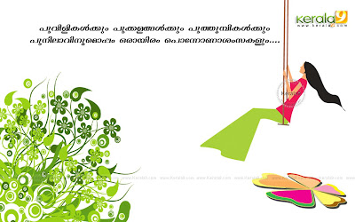 For Wide Screen And, Download: Music And Dance\x26quot, Download This Wallpaper