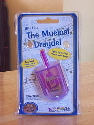 Musical Draydel package