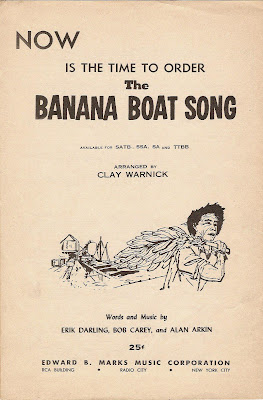 Ad: Now is the time to order the Banana Boat Song!