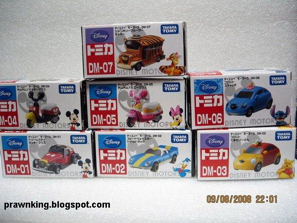 [car16.jpg]