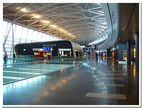 Bandara Changi Singapura Terbaik Di Dunia Adrianto