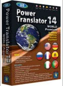 Power Translator Universal 14 + Serial